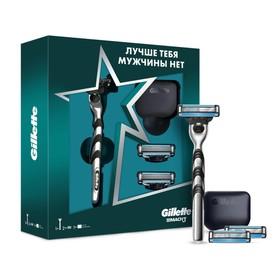 Набор Gillette Mach3: бритва с 1 сменной кассетой + 2 сменные кассеты + чехол для бритвы
