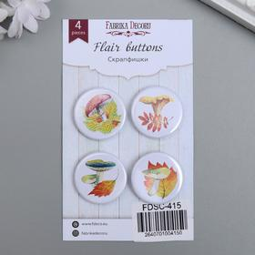 A set of chips for scrapbooking