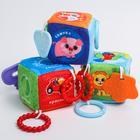 Мягкая развивающая игрушка-кубик с прорезывателем