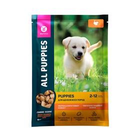 Влажный корм All pupies для щенков, тефтельки с индейкой в соусе, пауч, 85 г