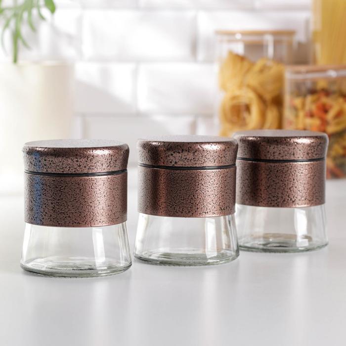 Набор банок для сыпучих продуктов «Трио», 3 шт, 350 мл, 9,5×10 см, цвет бронза - фото 7682926