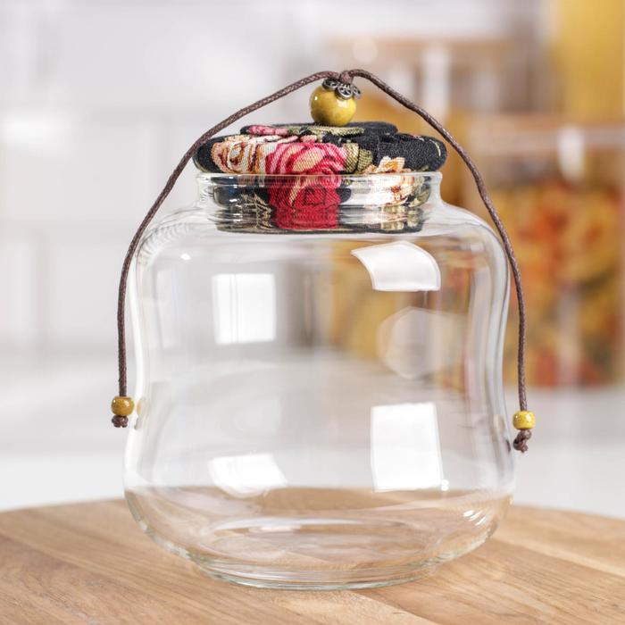 Банка для сыпучих продуктов «Акура», 450 мл, 10,5×14 см - фото 7682953