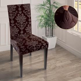 Чехол на стул трикотаж жаккард, цвет коричневый