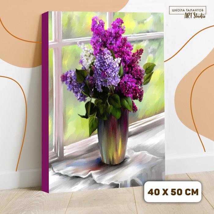 Картина по номерам на холсте с подрамником «Ароматная сирень» 40х50 см - фото 7683284