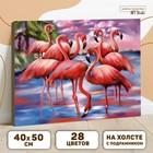 Картина по номерам на холсте с подрамником «Фламинго» 40х50 см - фото 7683287