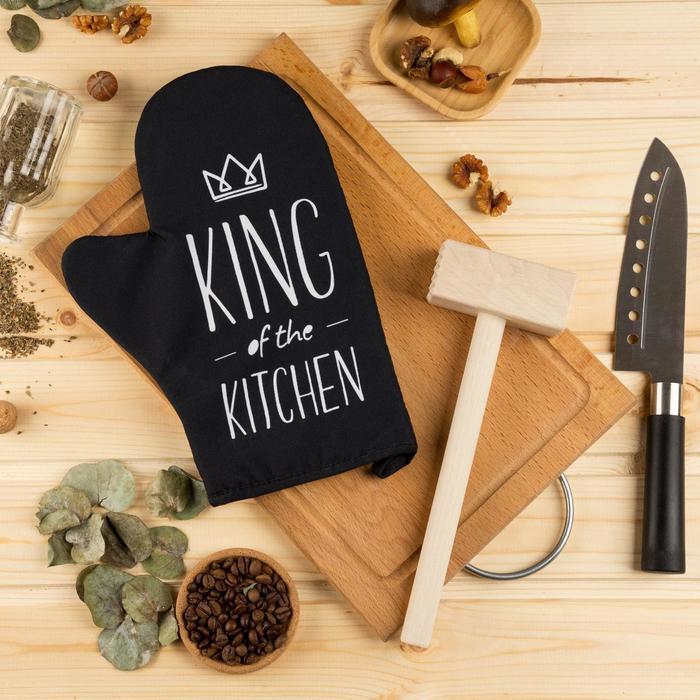 "Kuch. set ""King of the kitchen"", mittens-potholders 20x28cm, hammer derevyan."