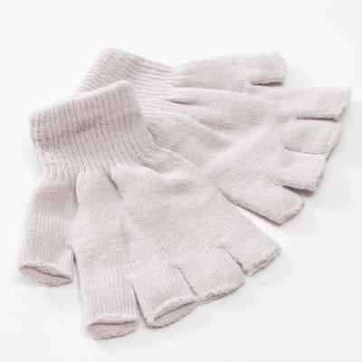 MINAKU mitts, color gray, r-r 15 (6-8 years old)