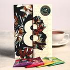 "Black tea ""March 8"", in a postcard, 4 pcs"