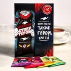 """Black tea """"Super hero"""", in a postcard, 4 pcs"""
