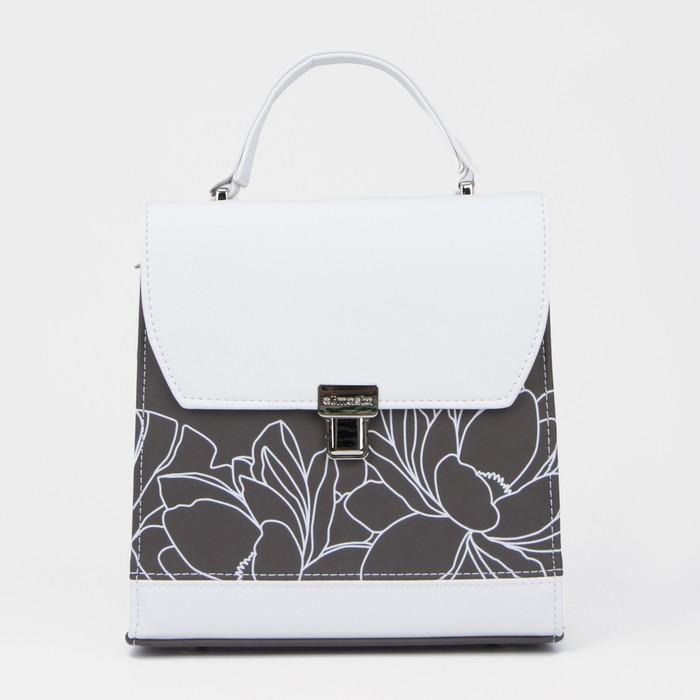 Сумка-мессенджер, отдел на молнии, наружный карман, длинный ремень, цвет белый - фото 783051