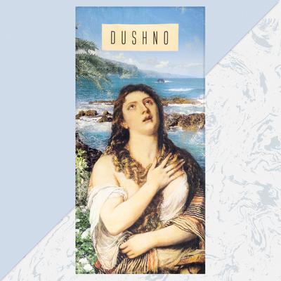"""Towel """"Dushno"""" 70x146 cm, 100% cotton 160g / m2"""