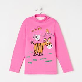 Водолазка для девочки, цвет розовый, рост 104 см