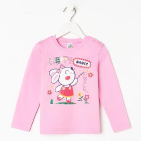 Лонгслив для девочки, цвет розовый, рост 104 см