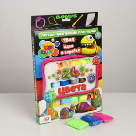 Набор лёгкого прыгающего пластилина из 24 цветов «Классик» TM Moon Light Clay