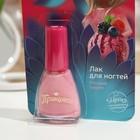 Лак для ногтей детский «Принцесса», розовый щербет, 8 мл - фото 106531366