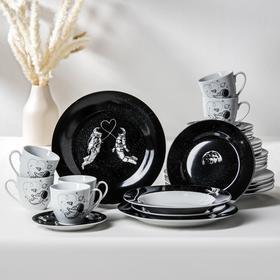Сервиз столовый Доляна «Космическое притяжение», 24 предмета: тарелки 19/21×3,5/24 см, чайная пара 200мл