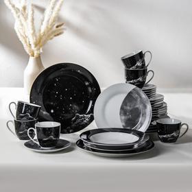 Сервиз столовый Доляна «Вселенная», 24 предмета: тарелки 19/21×3,5/24 см, чайная пара, 200 мл
