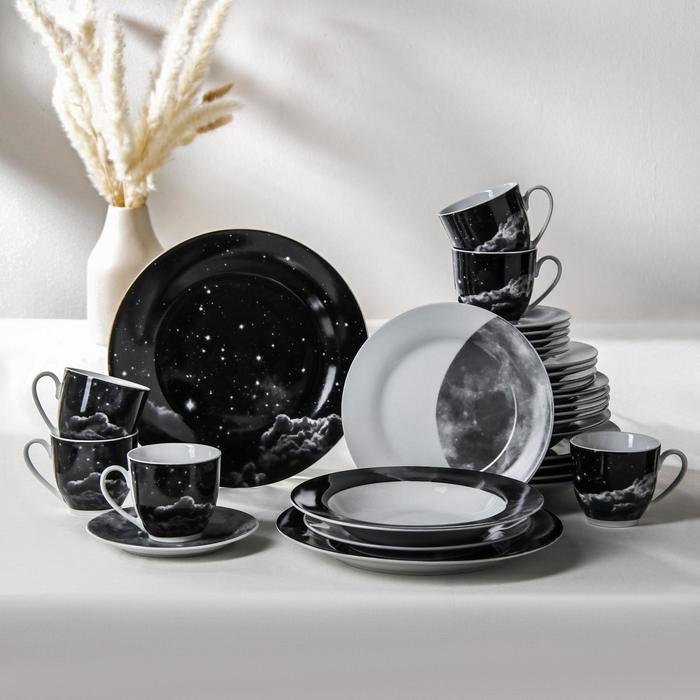 Сервиз столовый Доляна «Вселенная», 24 предмета: тарелки 19/21×3,5/24 см, чайная пара, 200 мл - фото 7682993