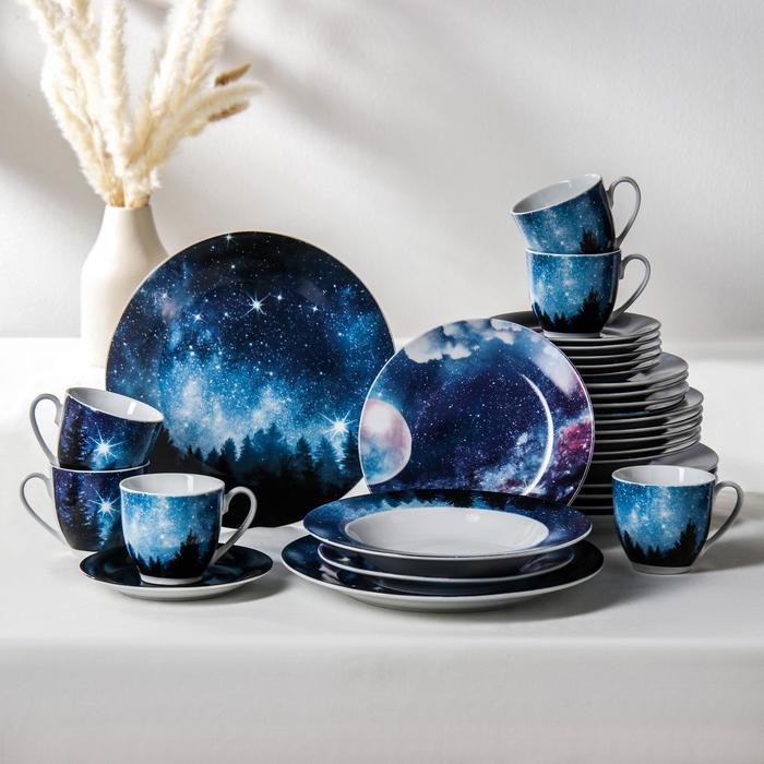 Сервиз столовый Доляна «Звёздная россыпь», 24 предмета: тарелки 19/21×3,5/24 см, чайная пара, 200 мл - фото 7682998