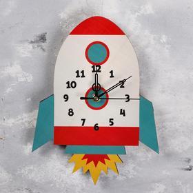 """Часы настенные """"Ракета"""",  плавный ход, стрелки микс"""