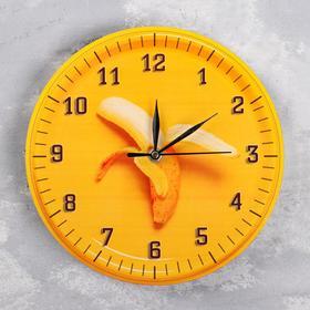 """Часы настенные """"Банан"""", d=23.5. плавный ход, стрелки микс"""