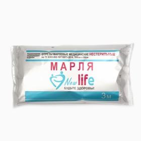 Марлевый отрез медицинский нестерильный 300 см х 90 см 30 гр/м2