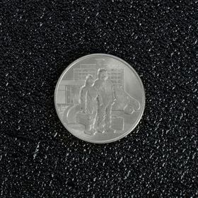 "Монета ""25 рублей 2020 года Мед. работникам"