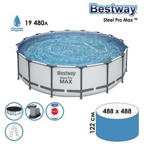 Бассейн каркасный, 488 х 122 см, фильтр-насос, лестница, тент, 5612Z Bestway