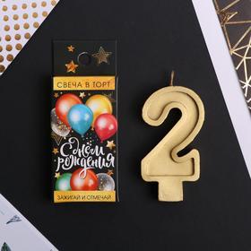 Свеча в торт золотая «2», цифра, 4 х 8 см