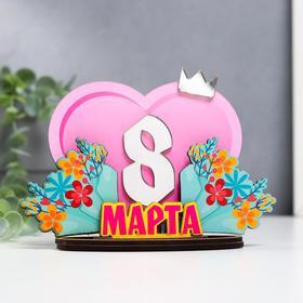 """Фигурка """"8 марта. Корона"""" 12х17 см"""