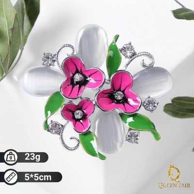 "Brooch ""Flower bush"", colored in silver"