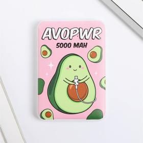 Внешний аккумулятор AVOPWR, 5000 mAh, 6,3 х 9,5 см