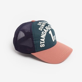 Baseball cap for boys MINAKU, color coral / beige, r-r 52 cm