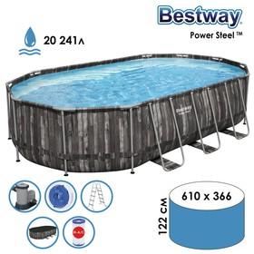 Бассейн каркасный, 610 x 366 x 122 см, фильтр-насос, лестница, тент, диспенсер, 5611R Bestway