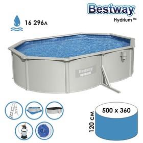 Бассейн стальной, 500 x 360 x 120 см, песчаный фильтр-насос, скиммер, лестница, тент, дозатор, подложка, 56586 Bestway