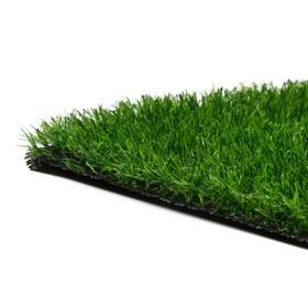 Газон искусственный, ворс 30 мм, 2 × 10 м, трёхцветный, тёмно-зелёный