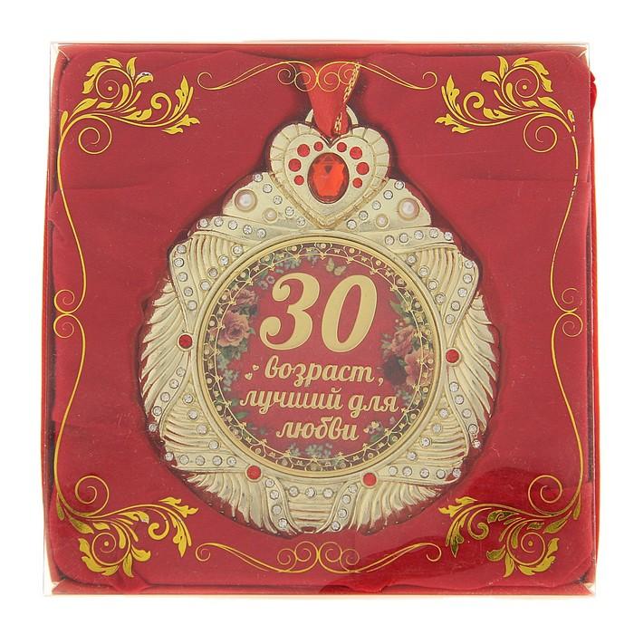 поздравить кума с тридцатилетием большой опыт старшей