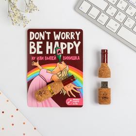 Флеш-карта на открытке Be happy, 4 ГБ
