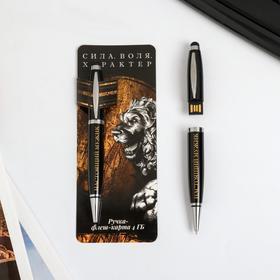 """Ручка флеш-карта на открытке """"Настоящий мужик"""", 4 Gb,  11,7 х 17,5 см"""