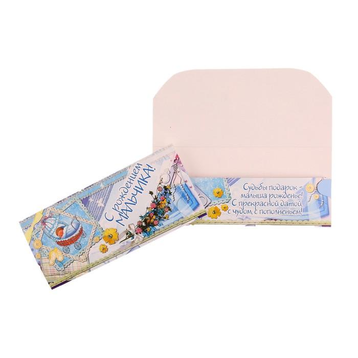 Открытки конверты для ребенка, раскраска день