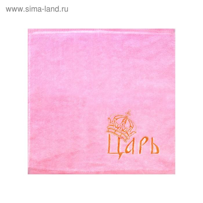 "Полотенце с вышивкой ""Царь"" 30 х 30 см 330 гр/м2"