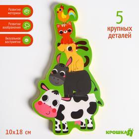 Игрушка - пазл для ванны (головоломка), «Пирамидка:Домашние животные» 5 деталей