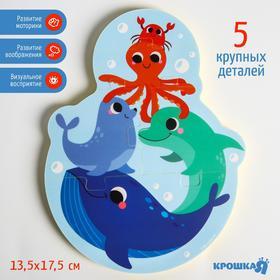 Игрушка - пазл для ванны (головоломка), «Пирамидка: Морские животные» 5 деталей