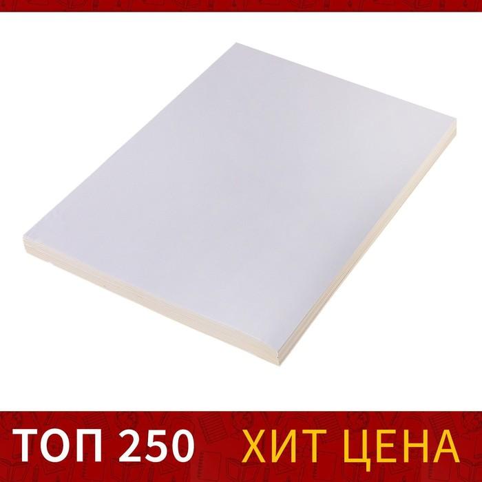 Бумага формат А4 100 л 80 г/м самоклеящаяся белая (глянцевая/матовая), МИКС