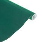 Пленка самоклеящаяся, бархатная, зелёная, 0,45 х 3 м, 18 мкр