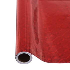 Пленка самоклеящаяся, голография, красная, 0.45 х 3 м, 3 мкм