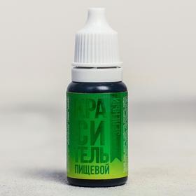 Краситель «Зеленый», 10 мл