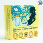 Одноразовый стерильный набор: трусики гинекологические, 5 шт.