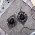 """Серьги ассорти """"Капля"""" изящность, ажурная, цвет чёрный в чернёном серебре - фото 7467060"""