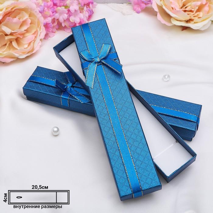 """Коробочка подарочная под браслет/цепочку/часы """"Классика"""", 21*4, цвет синий, вставка белая"""